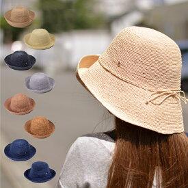 ヘレンカミンスキー HELEN KAMINSKIプロバンス10 provence10 ラフィア ハット (麦わら帽子) ツバ10cmタイプ【西日本】