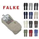 ファルケ 靴下 ウォーキー ソックス おしゃれ 厚手 暖かい FALKE WALKIE 16480【西日本】