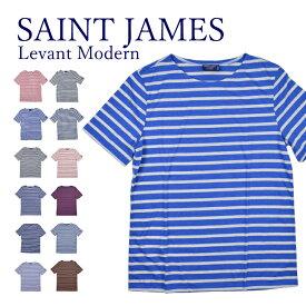 saint james セントジェームス 半袖 TシャツLevant Modern レバント ユニセックス クルーネック半袖ボーダー 型番:9863【西日本】