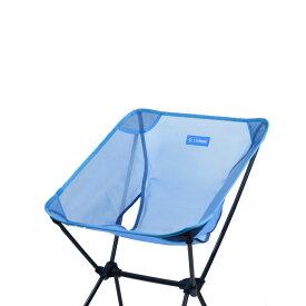 ヘリノックス HELINOX Summer kit Chair One 15907 サマーキット チェア ワン チェアシート アウトドアチェア キャンプ ビーチ【西日本】 アウトドア