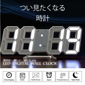 3D 置き時計 掛け時計 デジタル LED 目覚まし時計 壁掛け時計 置時計 ウォール クロック
