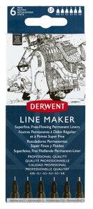 【クーポン配布中】【ダーウェント】【DERWENT】【公式】ダーウェントラインメーカー6パック(0.005−0.8)