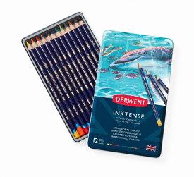 【クーポン配布中】【色鉛筆】【DERWENT】【公式】インクテンスペンシルメタルケース12色セット【高級色鉛筆】【文具】【DERWENT】【プレゼント】【ギフト】【ぬりえ】【12色】