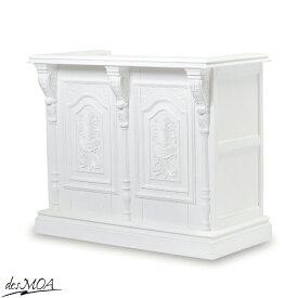 アンティーク調 カウンター 1.2M レジ台 レジカウンター 受付カウンター カウンターテーブル 木製家具 バロックスタイル 白家具 輸入家具 店舗什器 ホワイト 5054-1.2MC-18
