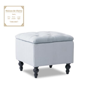 【Maison de Cherie メゾンドシェリー】 アンティーク調 スツール スクエア型 チェア 木製家具 輸入家具 ベロア調 布地 / ライトブルー HN-150CC22
