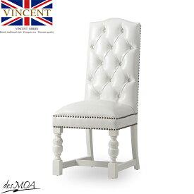 ≪クラシカルな英国スタイル輸入家具≫ ヴィンセントシリーズ ダイニングチェア ハイバック 椅子 木製フレーム 合皮 店舗什器 ブルボーズレッグ 白家具 /ホワイト系 9002-H-18P65B