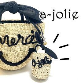 【a-jolie(アジョリー)】a-jolieロゴカゴバッグチャーム★