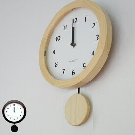 掛け時計 電波時計 電波振り子 時計 壁掛け クロック アナログ 柱時計 ナチュラル シンプル アンティーク レトロ 木製 国産 日本製 DNB501B 【送料無料】