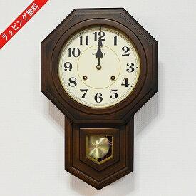 【レビュー特典あり】 掛け時計 アナログ 振り子 時計 壁掛け クロック 柱時計 ナチュラル シンプル アンティーク レトロ 木製 国産 日本製 さんてる QL-688【送料無料】