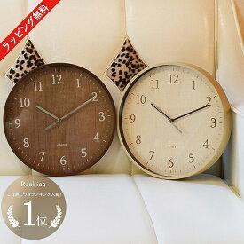 掛け時計 アナログ おしゃれ 北欧 時計 壁掛け 見やすい クロック ナチュラル シンプル 木目調 プレゼント ギフト forestland