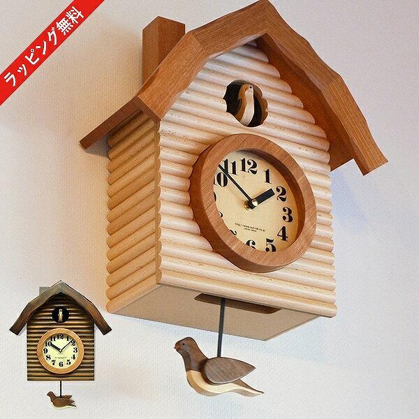 鳩時計 掛け時計 時計 壁掛け クロック アナログ 振り子 柱時計 ふいご ナチュラル シンプル アンティーク レトロ 木製 国産 日本製 QL650【送料無料】