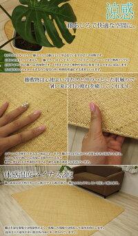 籐(ラタン)マットインドネシア製籐あじろロンティ手かがりマット800(KK)約45×150cm2.5mmビラ上級品