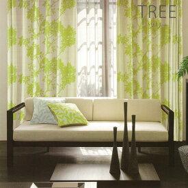 ツリー (V1187・V1188) (S) 【デザインカーテン】 洗える! 既製サイズ約幅100×丈178cm DESIGN LIFE