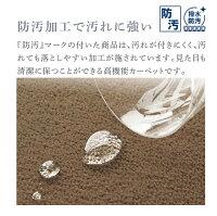 オーダーカーペット東リカーペット絨毯じゅうたんラグマットニューレモードII約100×300cm抗菌防汚防炎耐久性無地カットパイルカラーベーシック