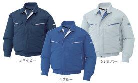 空調服 空調風神服 KU90470 長袖ワークブルゾン【服のみ】正規品/本物を取り扱っております。