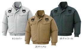 空調服 空調風神服 KU91400F 綿100% フルハーネス用長袖ブルゾン【服のみ】正規品/本物を取り扱っております。