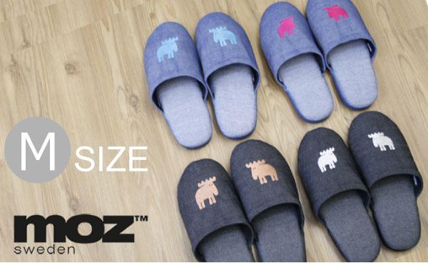 FARG&FORM MOZスリッパエルク デニムタイプ2015モデル 色:デニム・ブラックデニム Mサイズ約22.5~24.5cm