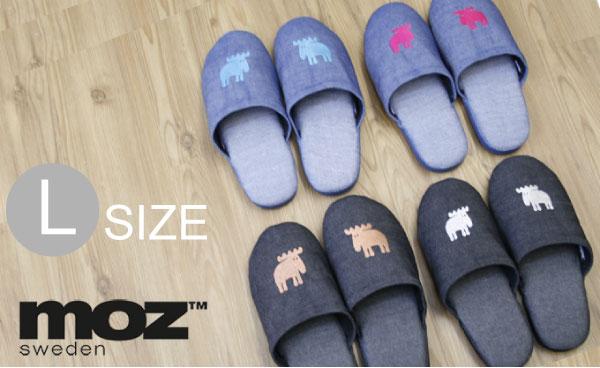 FARG&FORM MOZスリッパエルク デニムタイプ2015モデル 色:デニム・ブラックデニム Lサイズ約25.0〜26.5cm