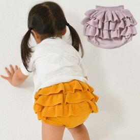 五泉ニット ベビー キッズ フリルパンツ のびる らくらく 可愛い 女の子 オムツカバー 出産祝い 226 サイフク