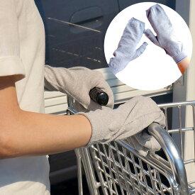 五泉ニット ハンドカバー 手袋 指なし アームカバー ウイルス予防 綿レーヨンシルク スマホ 226 サイフク