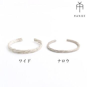 【KANOE】様々な太さの線からかたちづくったスパイラルバングル(ワイド)Spiralbangle-wide/スパイラルバングル(ワイド)