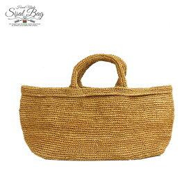 ラフィア かぎ編みバッグ 横長縁小折り返し 紅茶染め カゴバッグ マダガスカル製