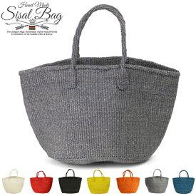 【セール中!10%オフ】アフリカン カゴバッグ - サイザルバッグ 共手 12インチケニア かごバッグ 編み 鞄