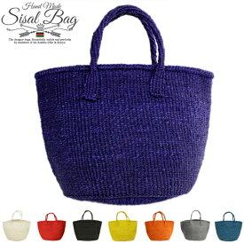 【セール中!10%オフ】アフリカン カゴバッグ - サイザルバッグ 共手 9インチ 17色ケニア かごバッグ 編み 鞄