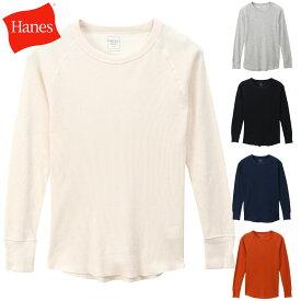 Hanes ヘインズ ウィメンズ サーマルクルーネック Tシャツ 長袖 アンダーウェア あったか 防寒 フリーサイズ HW-4-Q501