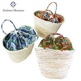 【最終セール!!70%オフ】モロッコのカゴバッグ アフリカンプリント巾着 バスケット Lサイズ ファティマモロッコ Fatima Morocco