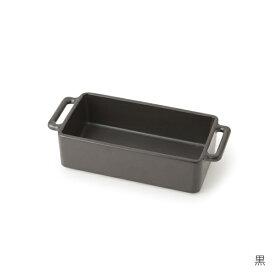 かもしか道具店 グリル皿 [小] 具材を入れてそのままオーブンへ 萬古焼 日本製