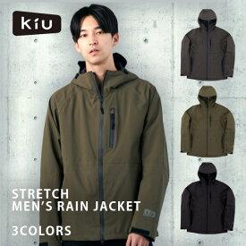 KiU 4WAY STRETCH MEN'S RAIN JACKET ストレッチ メンズレインジャケット 送料無料