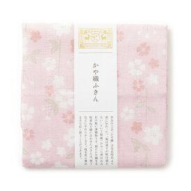 【プチプレゼントあり!】中川政七商店 かや織ふきん しだれ桜 綿100% ギフトにおすすめな布巾 春 さくら
