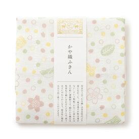 中川政七商店 かや織ふきん おいり 綿100% ギフトにおすすめな布巾