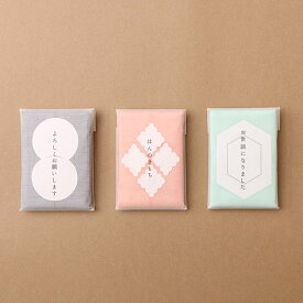 中川政七商店 ごあいさつかや織ふきん 贈り物 ギフト 綿100% ギフトにおすすめな布巾