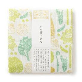 中川政七商店 かや織ふきん 春野菜 綿100% ギフトにおすすめな布巾
