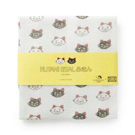 【クーポンで10%OFF】【中川政七商店】KUTANI SEAL ふきん こねこ 綿100% 30x40cm 日本製 猫柄 ねこ