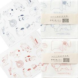 中川政七商店 ワイズベッカーふきん 干支 綿100% 日本製 蚊帳生地5枚重ね 贈り物に