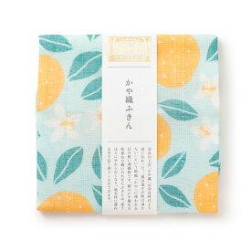 【プチプレゼントあり!】中川政七商店 果物ふきん なつみかん 蚊帳生地 日本製