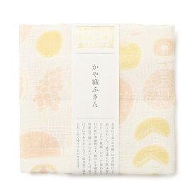 【プチプレゼントあり!】中川政七商店 かや織ふきん 夏果物 フルーツ スイカ ぶどう メロン 日本製 メール便対応