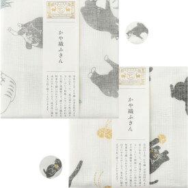 【プチプレゼントあり!】中川政七商店 猫のかや織ふきん 黒猫 ハチワレ ねこ好きさんのギフトに最適
