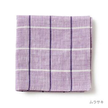 【中川政七商店-mottaモッタ】日本製MadeinJAPANmotta021ハンカチチーフ麻100%ブロックチェックヘンプ
