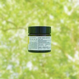 100%天然成分のオーガニックシアバター THE SHEA BUTTER 50g ザ シアバター (ボトル)