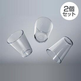 """【送料無料&クーポン対象 お得な2個セット】落としても、踏んでも、壊れない""""グラス"""" THE UNBREAKABLE GLASS"""