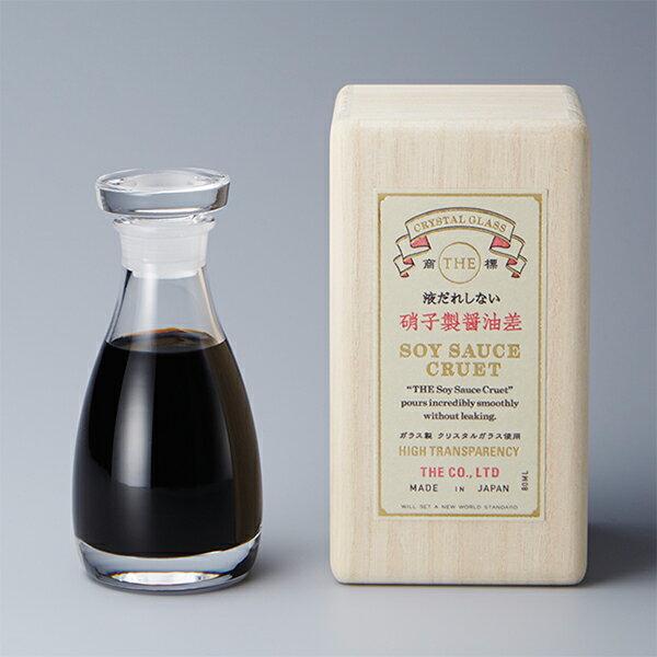 THE 醤油差し CLEAR 80ml 液だれしない醤油差し 醤油瓶 醤油さし 木箱付き