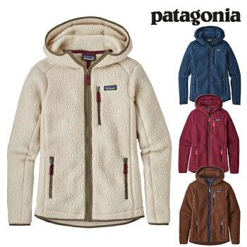 Patagoniaパタゴニア22805ウィメンズ・レトロ・パイル・フリースフーディレディースWomen'sRetroPileFleeceHoody