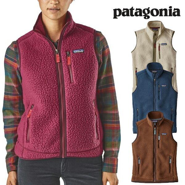 Patagonia パタゴニア ウィメンズ・レトロ・パイル・フリース ベスト 2018 FW 秋冬新作 Women's Retro Pile Fleece Vest レディース 22825