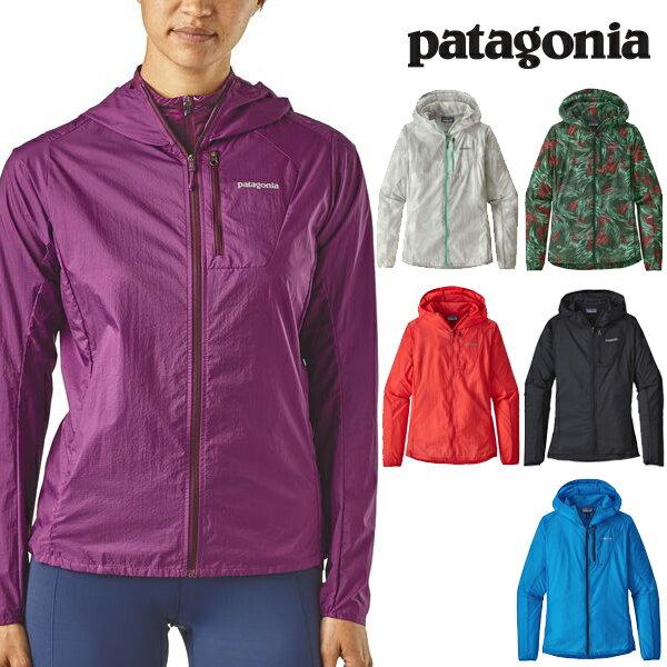 Patagonia パタゴニア ウィメンズ・フーディニ・ジャケット 2018 FW 秋冬新作 Women's Houdini Jacket レディース 24146