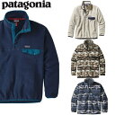 パタゴニア patagonia メンズ・シンチラ・スナップT・プルオーバー 2018 FW 秋冬新作 Men's Synchilla® Snap-T&...