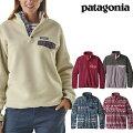 Patagoniaパタゴニア25455ウィメンズ・ライトウェイト・シンチラ・スナップT・プルオーバーW'sLWSynchSnap-TP/O